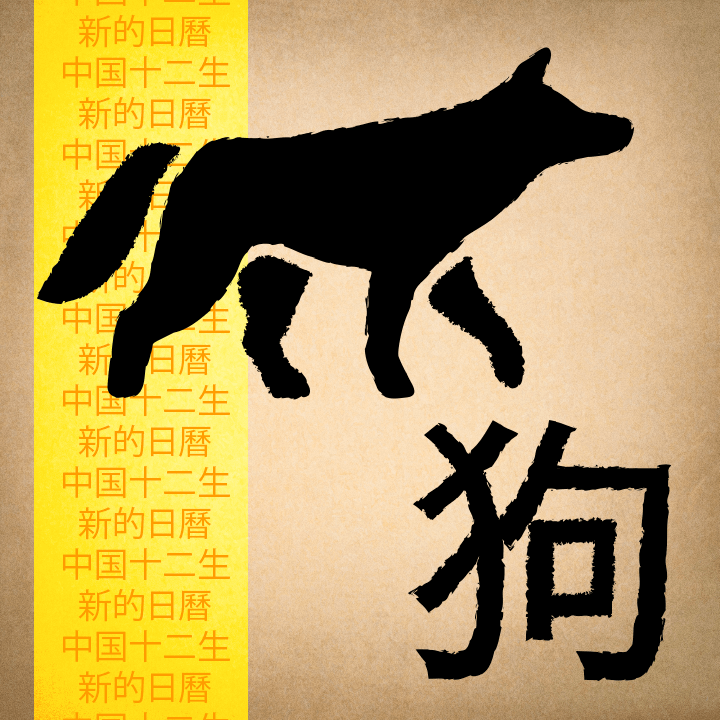 DogBadge_720.png